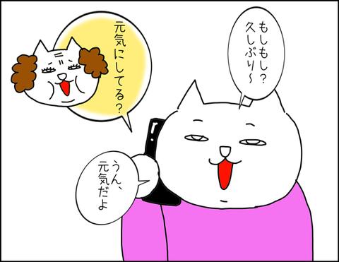 b_kazokuni1