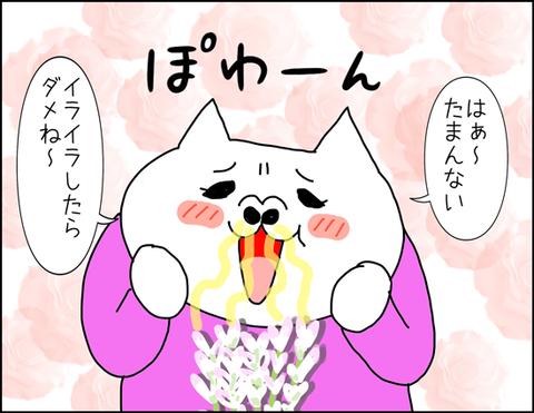 b_2020_09_10-2