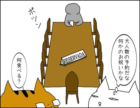 b_reservada1