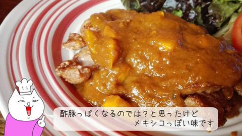 b_comida2018_3_10-3