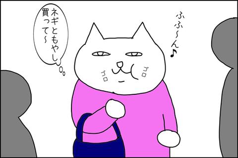 b_2020_03_19-1