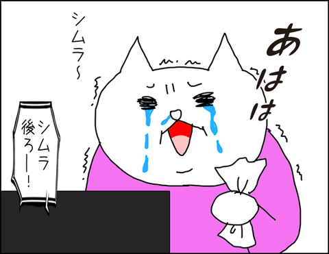 b_2020_3_30-3