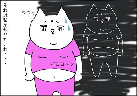 b_surushishitashi3