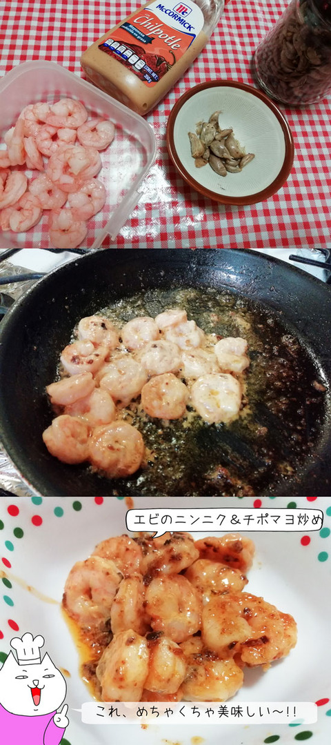 b_comida2019_08_3a-5