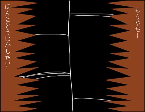 b_2020_05_01-1