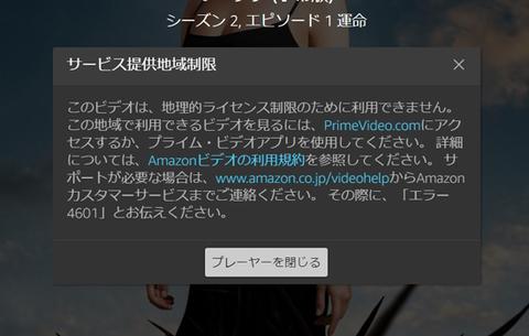b_amazonprime4