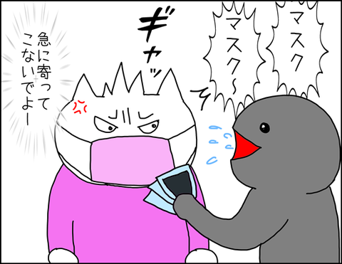 b_2020_07_19-4