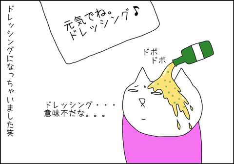 b_ultima-frase4