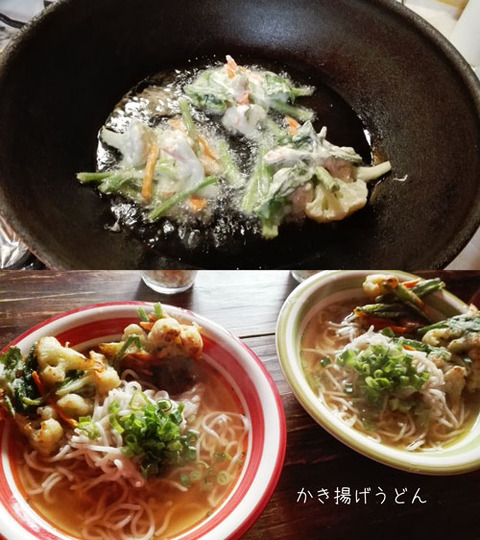 b_comida2018_6_16-9