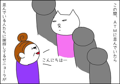 b_atm1
