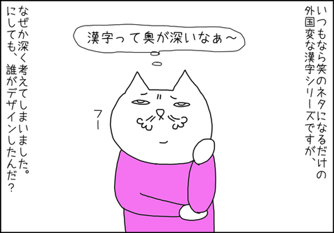 b_hen6