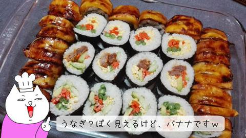 b_comida2018_9_15-9