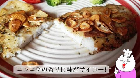 b_comida2018_4_28-16