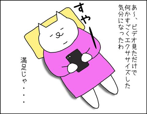 b_2020_05_12-4
