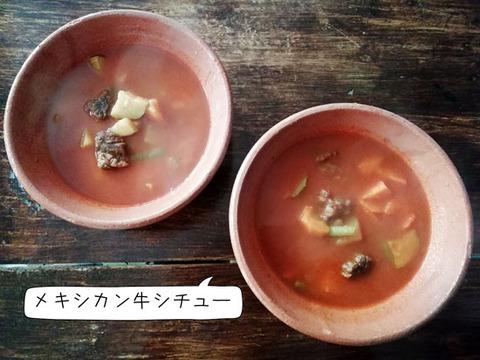b_comida2019_02_16-26