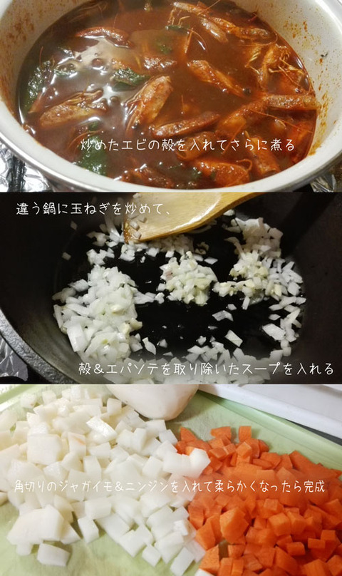 b_comida2018_1_27-10