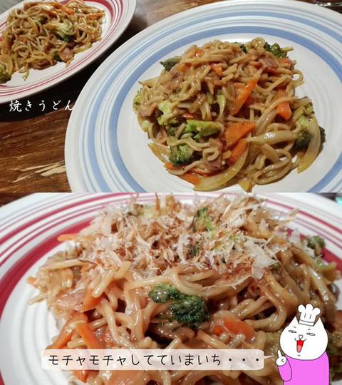 b_comida2018_6_9-1