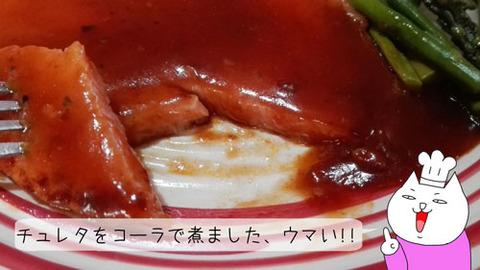 b_comida2018_4_14-8