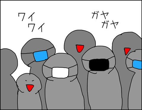 b_2020_08_20-2