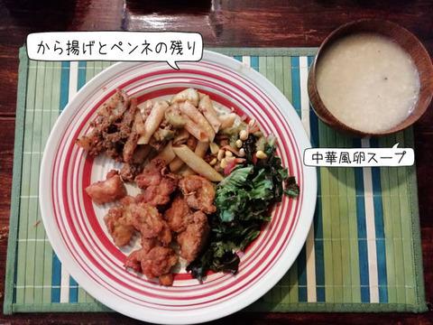 b_comida2019_02_16-23