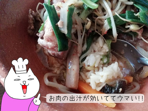 b_comida2019_04_13-10