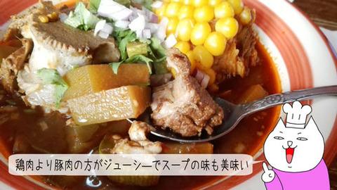 b_comida2018_11_17-13