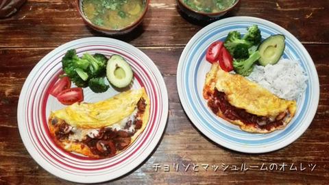 b_comida2019_01_5-21
