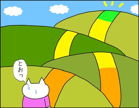 b_2020_07_01-2