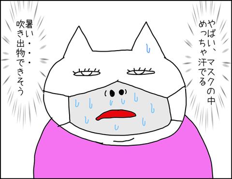 b_2020_05_20-2