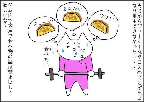b_concentrar4