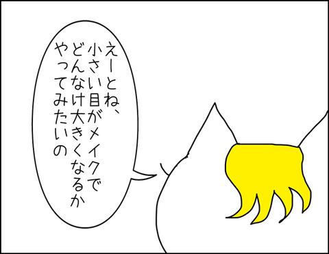 b_2020_2_20-3