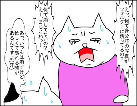 b_2021_08_22-7