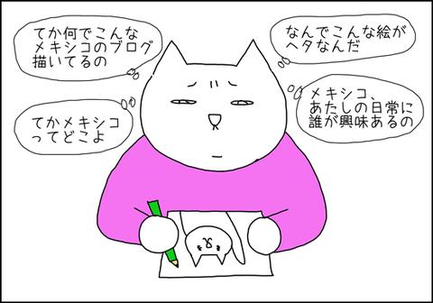 b_xq-escribo-blog3