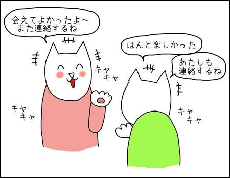 b_hennka1