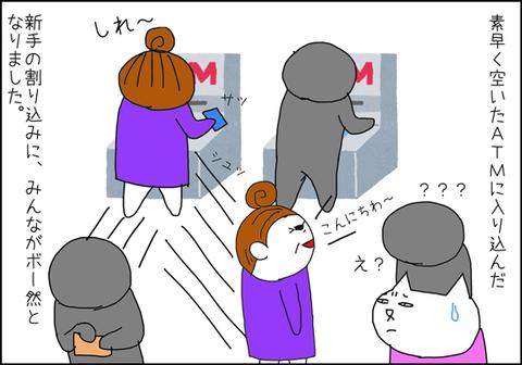 b_atm3