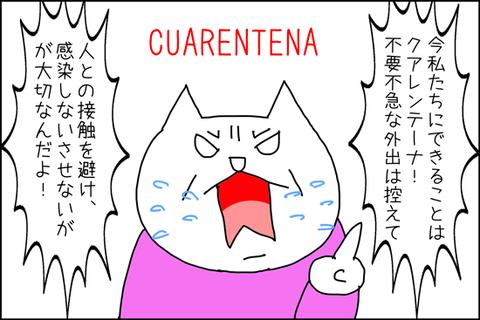 b_2020_03_23-3