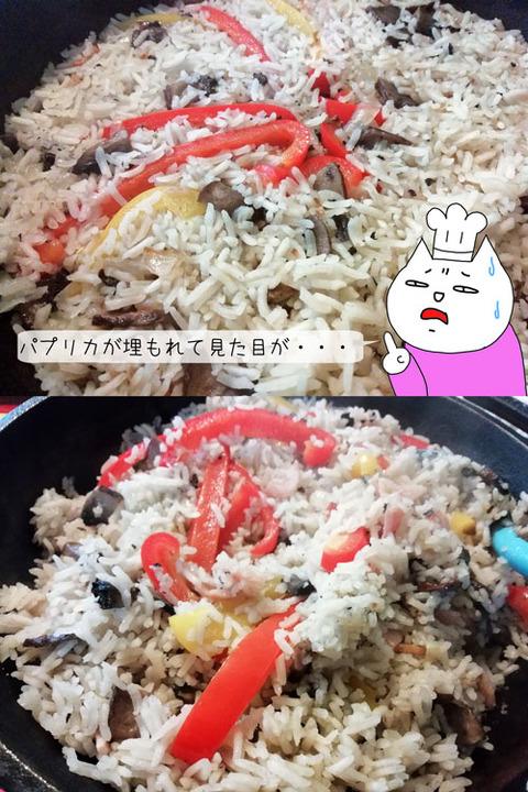b_comida2019_03_30-13