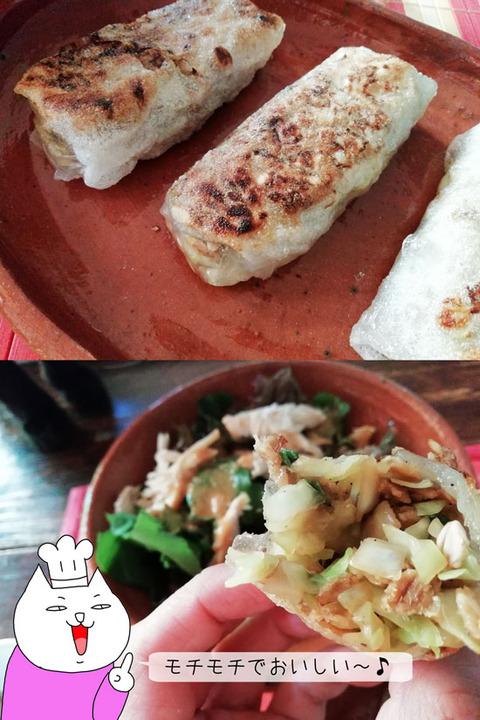 b_comida2019_07_13-9
