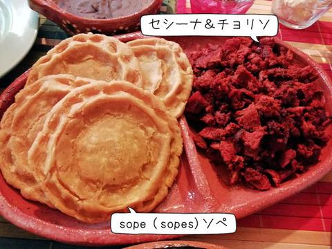 b_comida2019_08_3-27