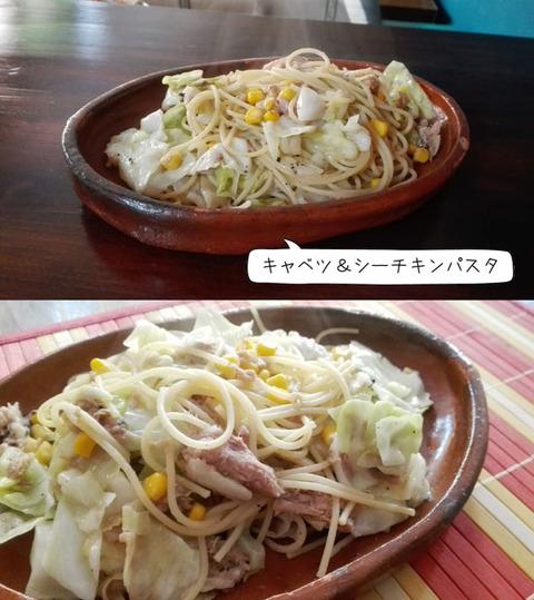 b_comida2019_02_02-12