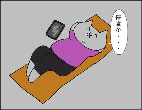b_2020_06_04-4