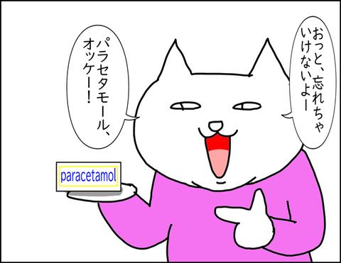 b_2021_09_09-4