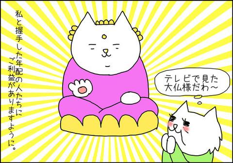 b_goriyaku3
