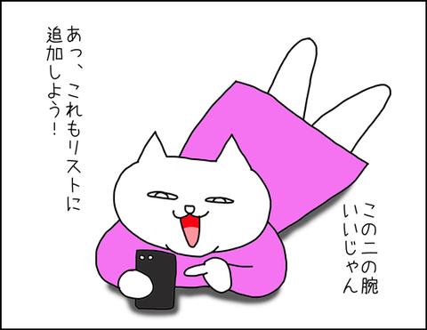 b_2020_05_12-2