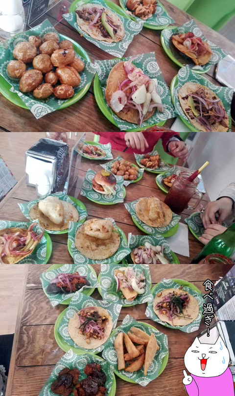 b_comida2018_8_18-18