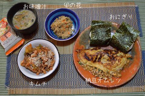 b_comida2017_7_1-10