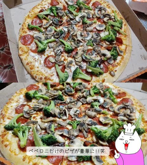b_comida2018_12_8-13