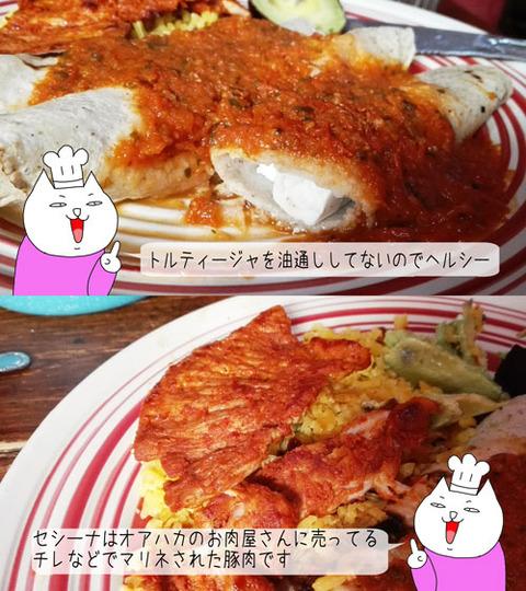 b_comida2018_10_6-21