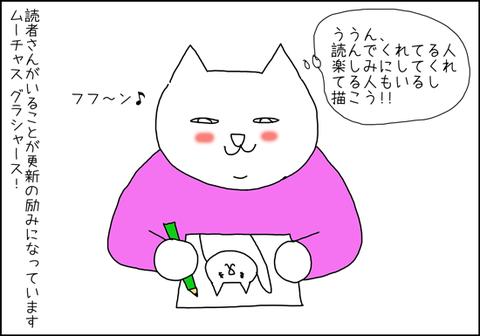 b_xq-escribo-blog5