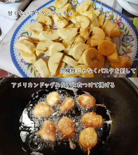 b_comida2018_9_22-11